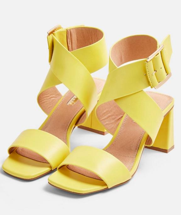 Topshop NATALIA Yellow Buckle Sandals