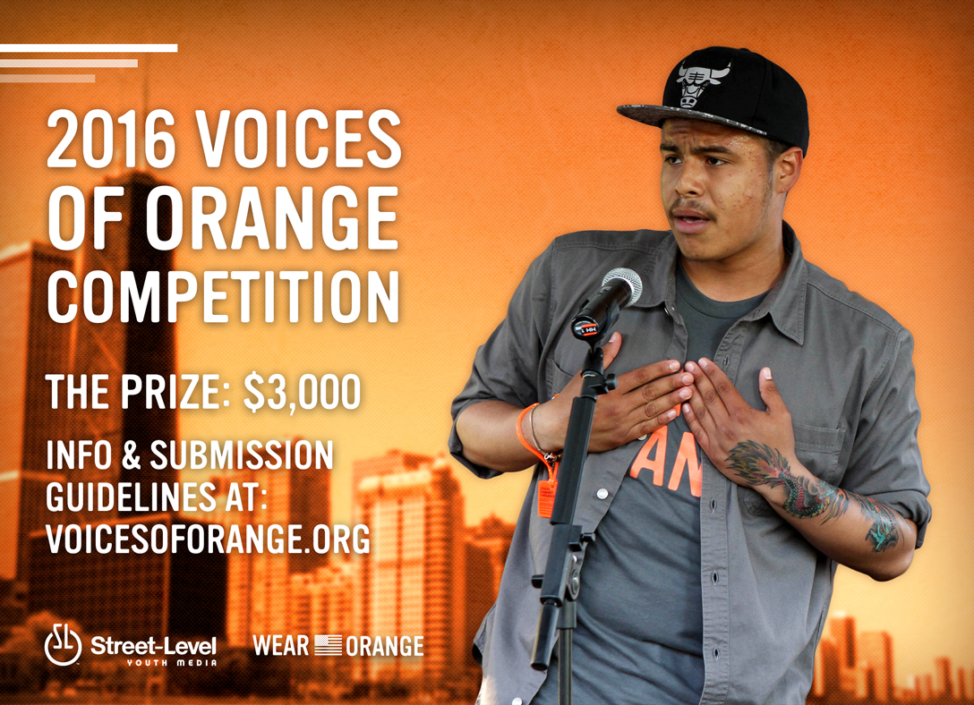 Postcard for Everytown for Gun Safety, Voices of Orange contest. April 2016.