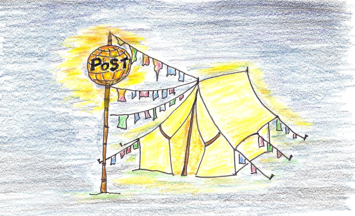 NP Concept Sketch Tent (Color)