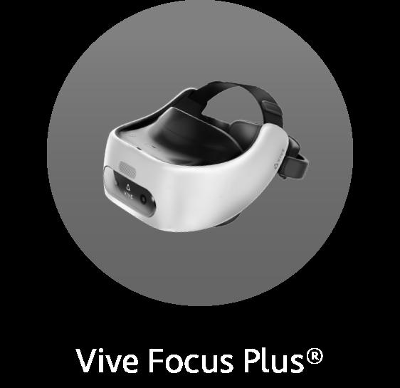 Modal_Vive_Focus_Plus.png
