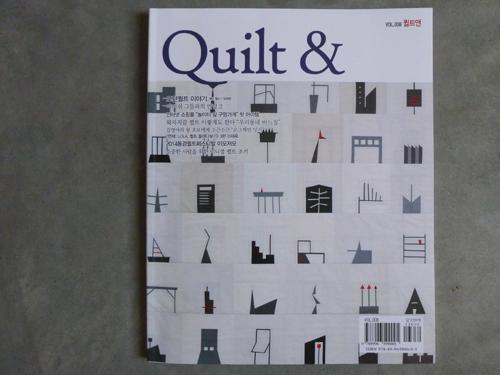 Quilt-cover.jpg
