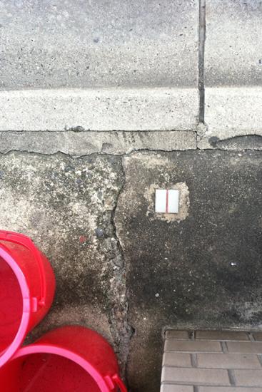 red-line-tile-kyoto.jpg