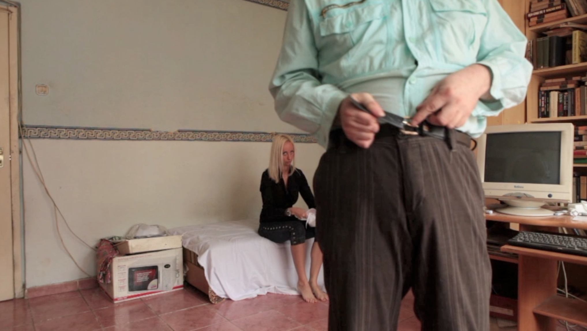 Scene from the video VII.
