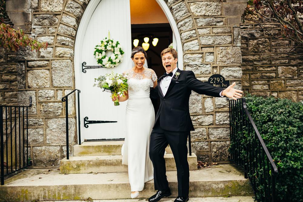 lexington wedding photographer-31.jpg