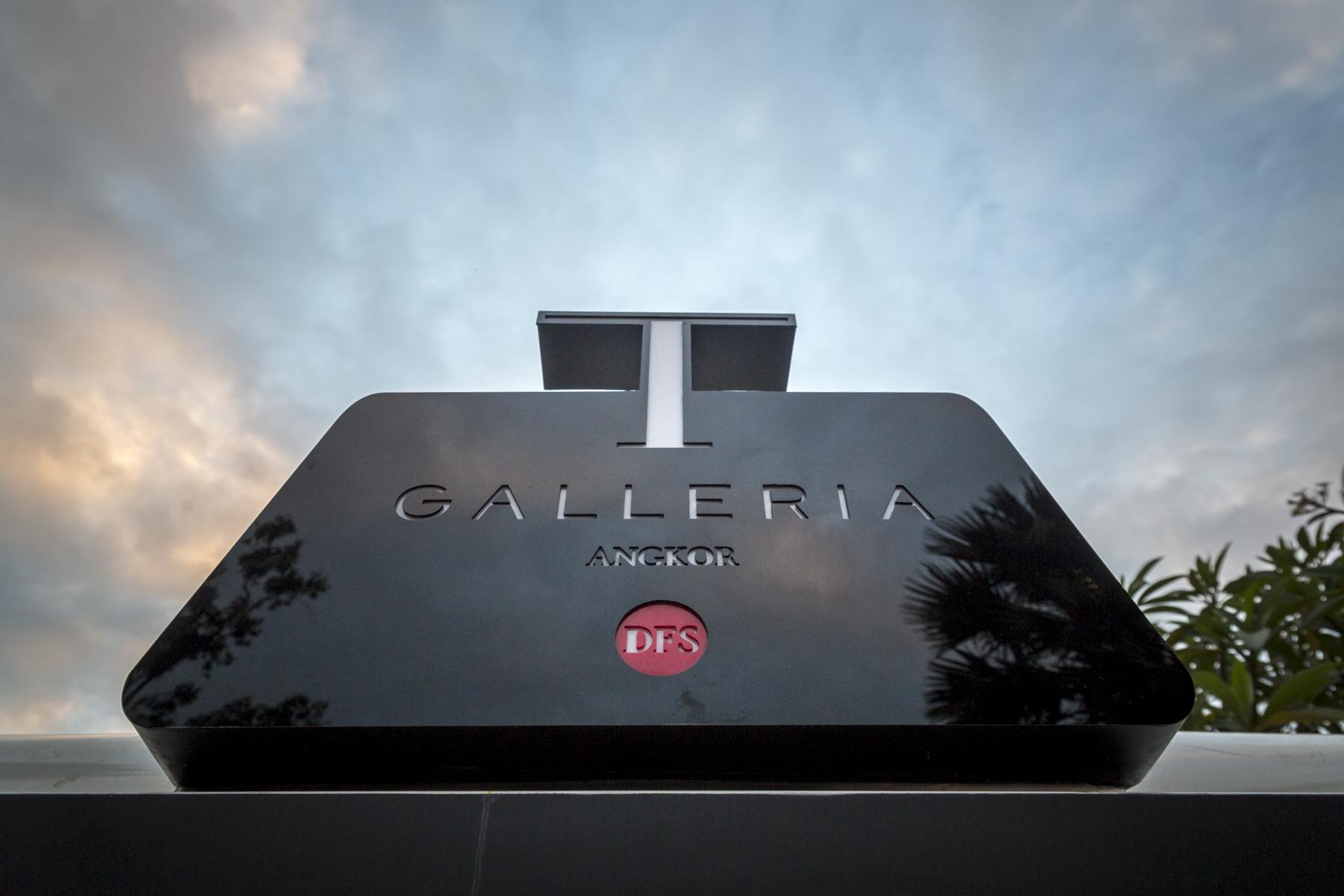 2017-12-21 DFS T-Galleria Christmas Event-0042.jpg