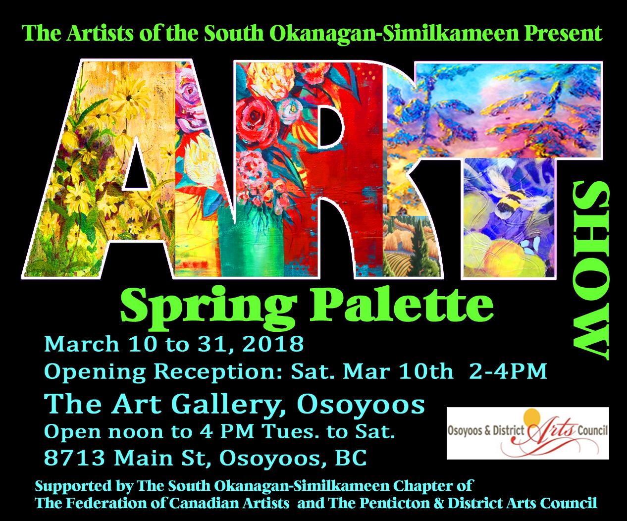 Spring_palette__Art_Show2018_6_copy.jpg