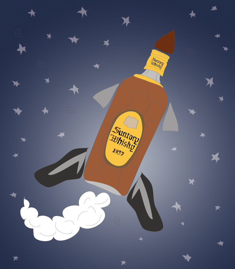 First there were space cowboys, now we'll have space whisky! Suntory Distilleries is sending a few bottles to analyze what zero gravity has on the aging process.