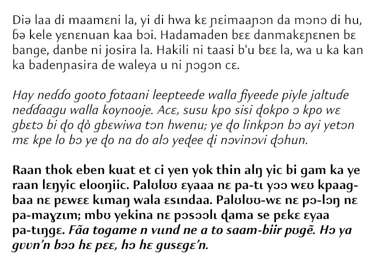 Latin IPA & ARA