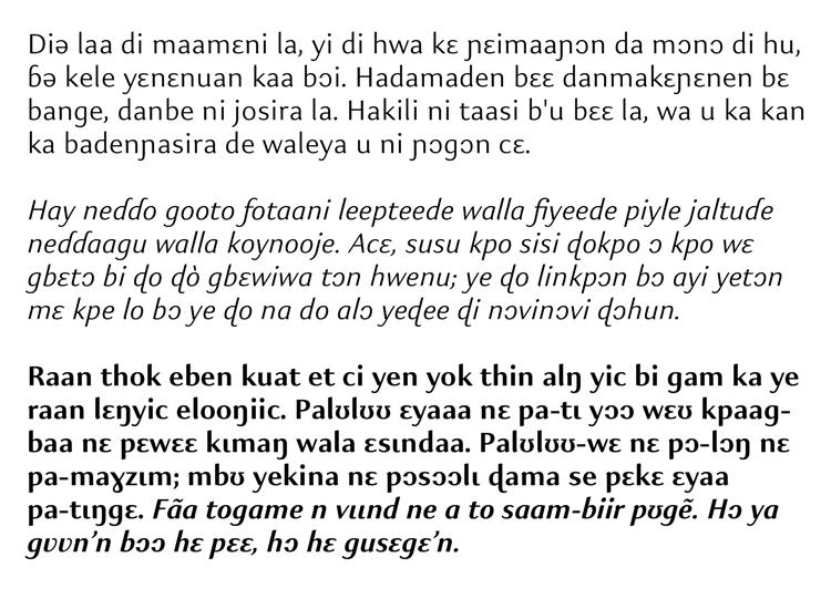 Latin-JP1.png