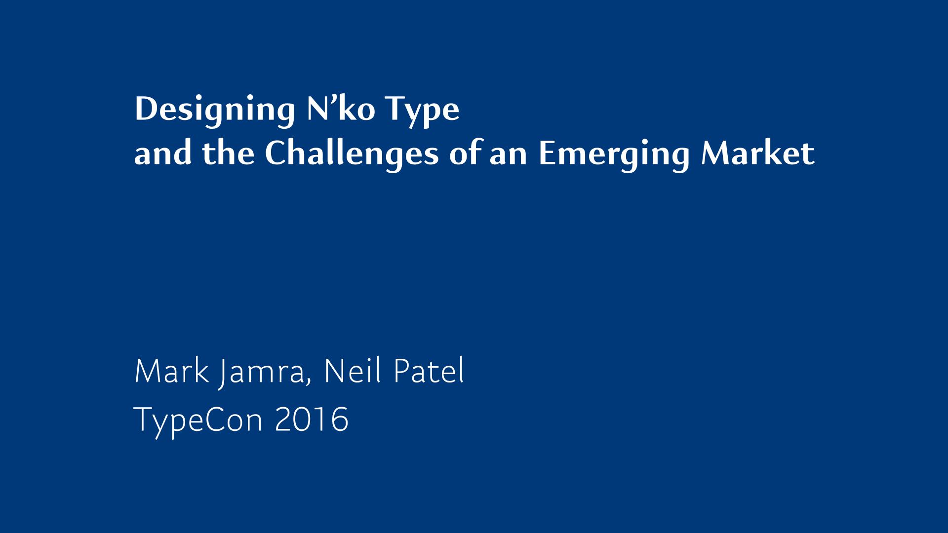 JP_TypeCon2016.001.png