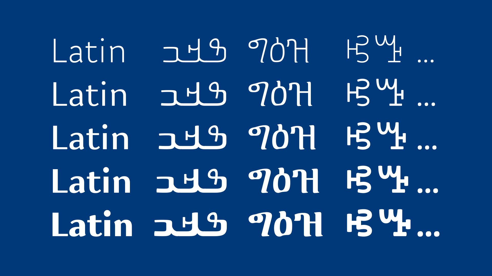 JP_TypeCon2016.003.png