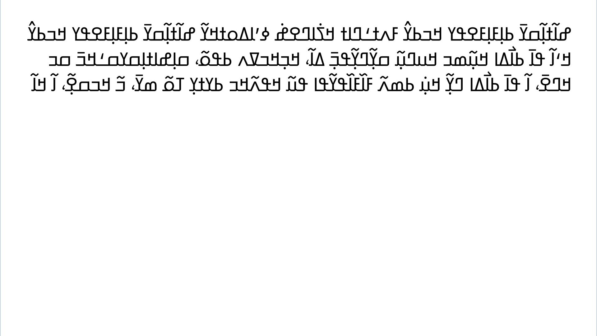 JP_TypeCon2016.026.png