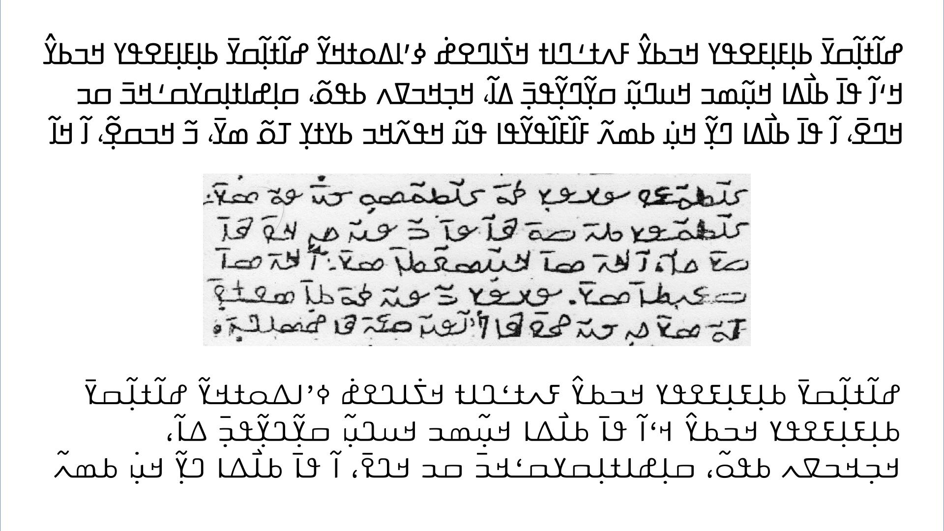JP_TypeCon2016.028.png
