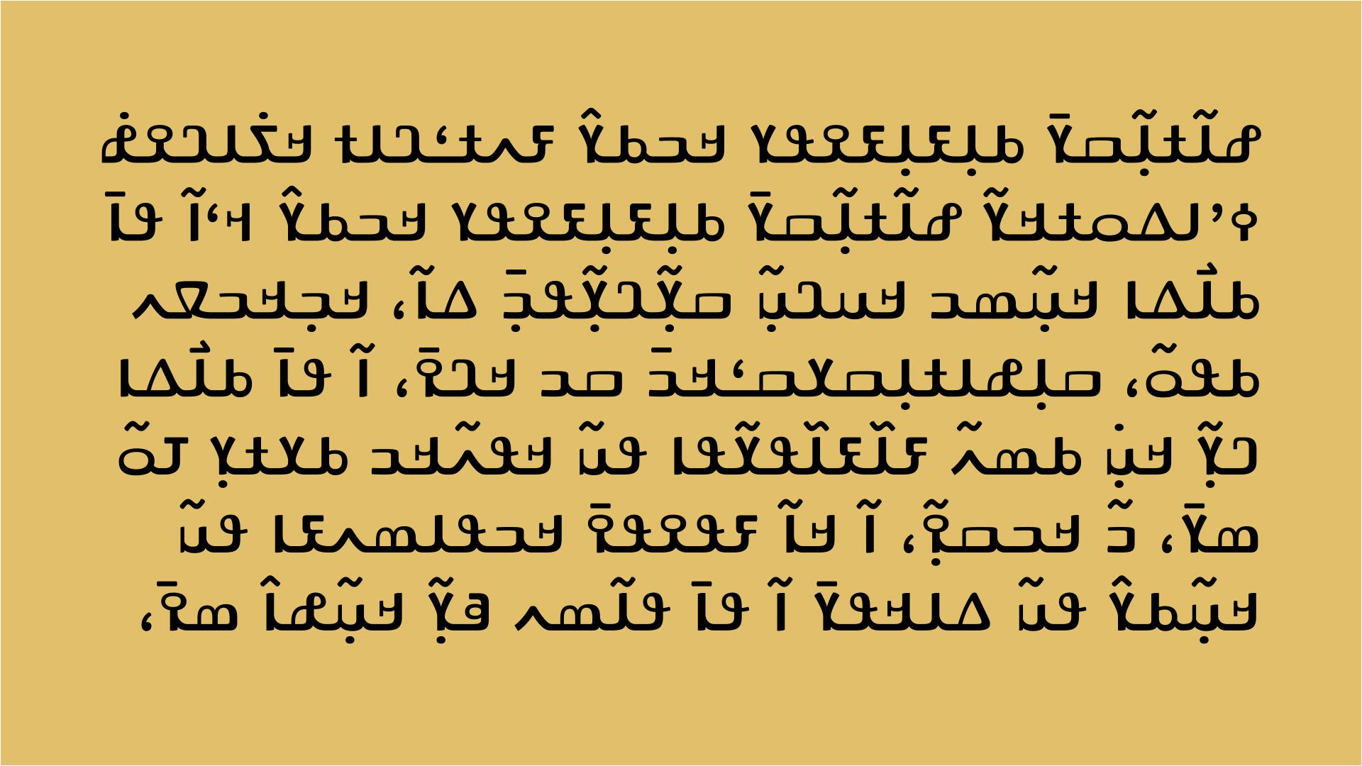 JP_TypeCon2016.030.png