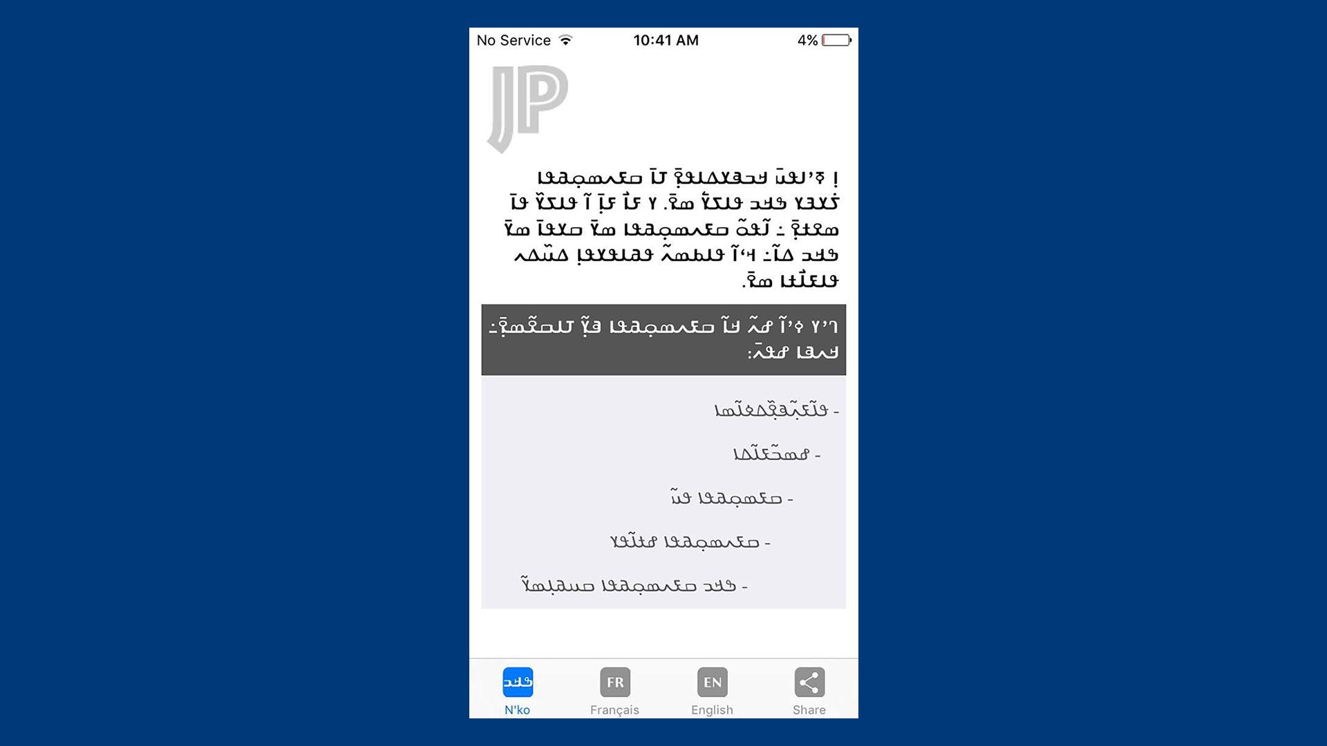 JP_TypeCon2016.031.png