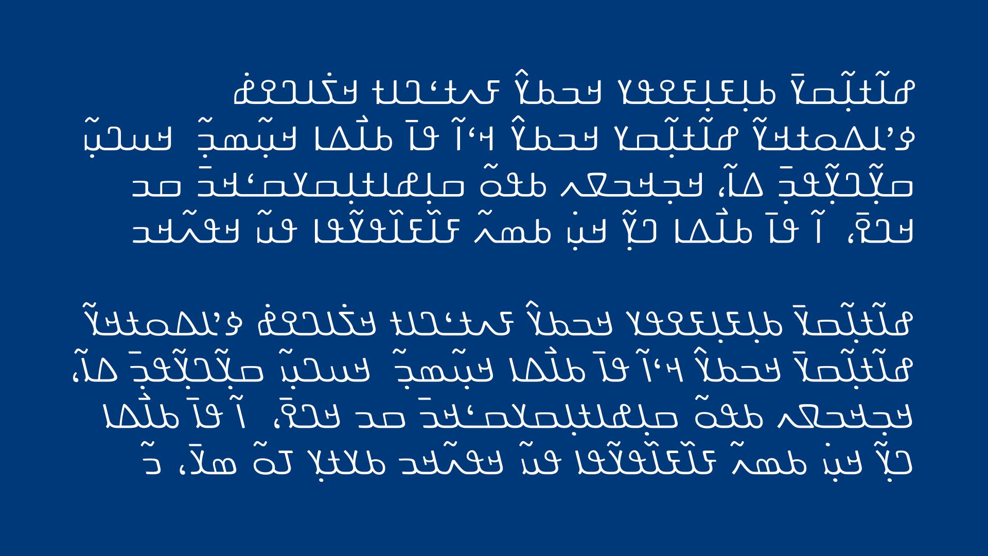 JP_TypeCon2016.044.png