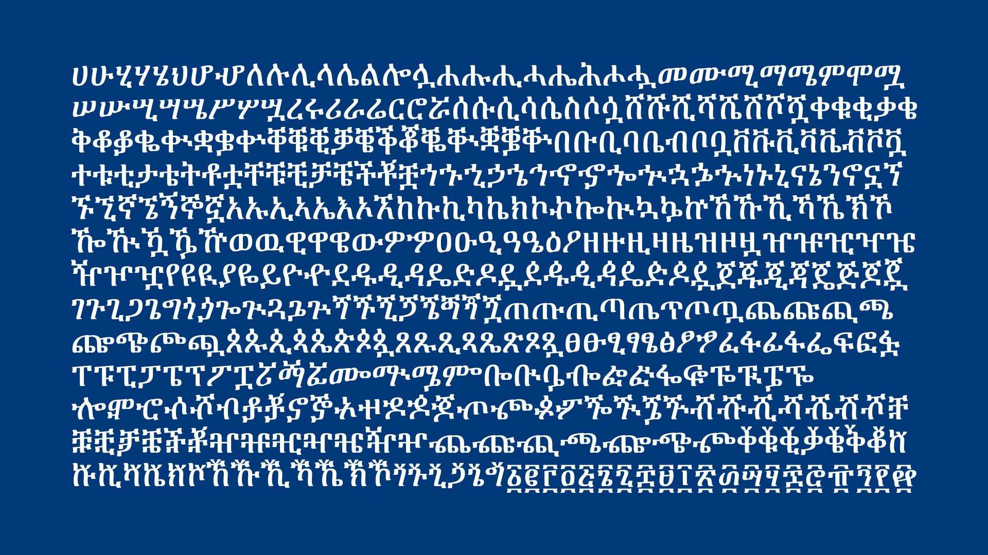 JP_TypeCon2017.006.png