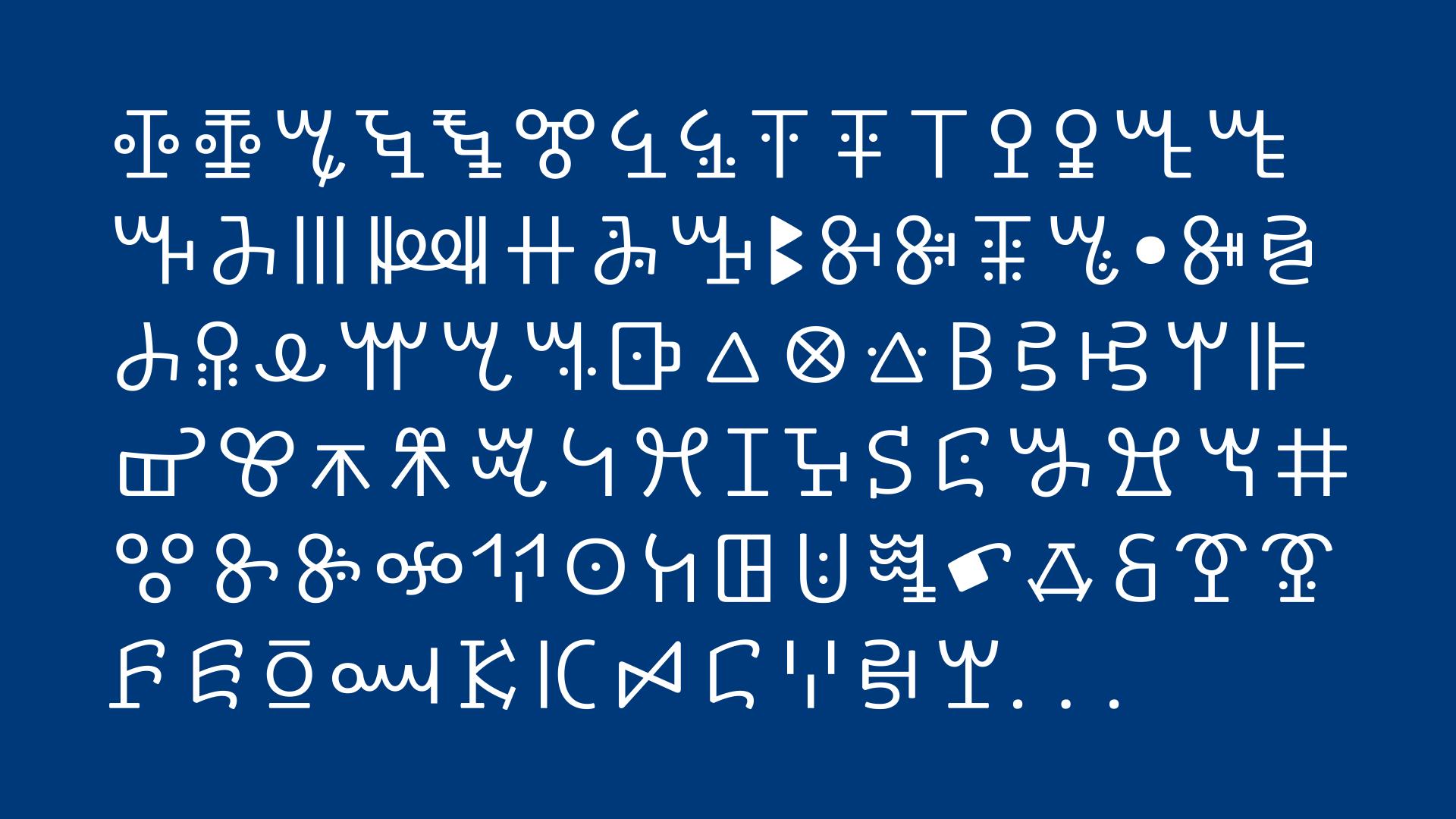JP_TypeCon2017.007.png