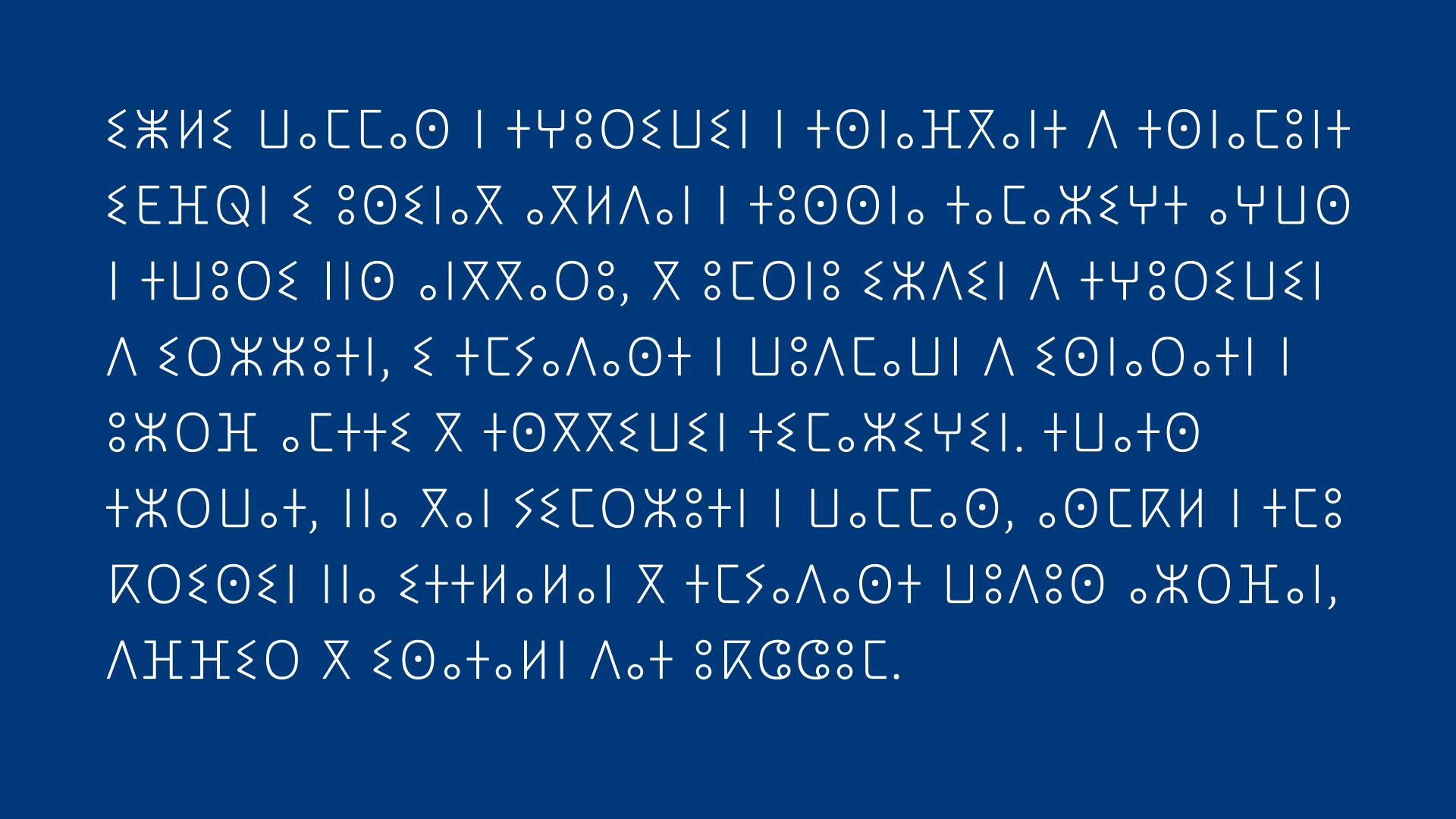 JP_TypeCon2017.010.png