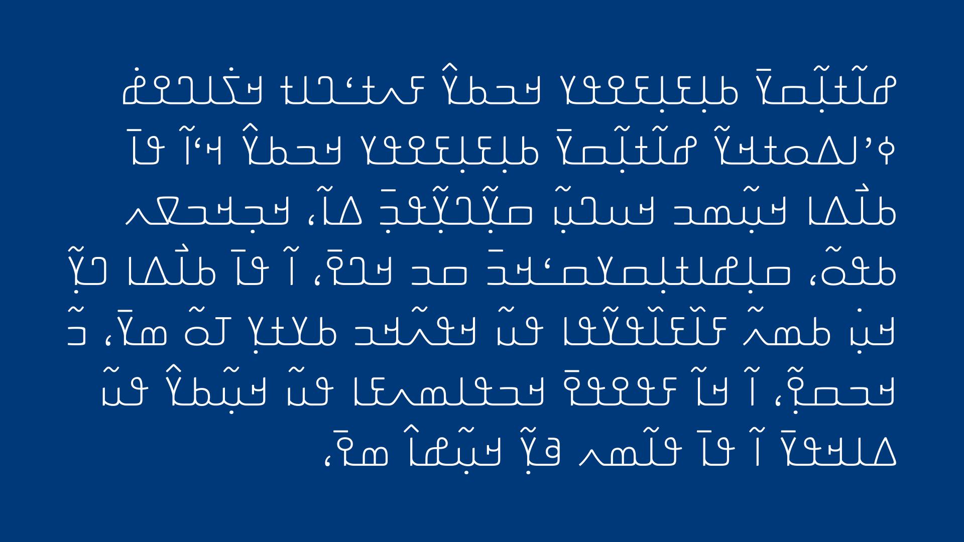 JP_TypeCon2017.016.png