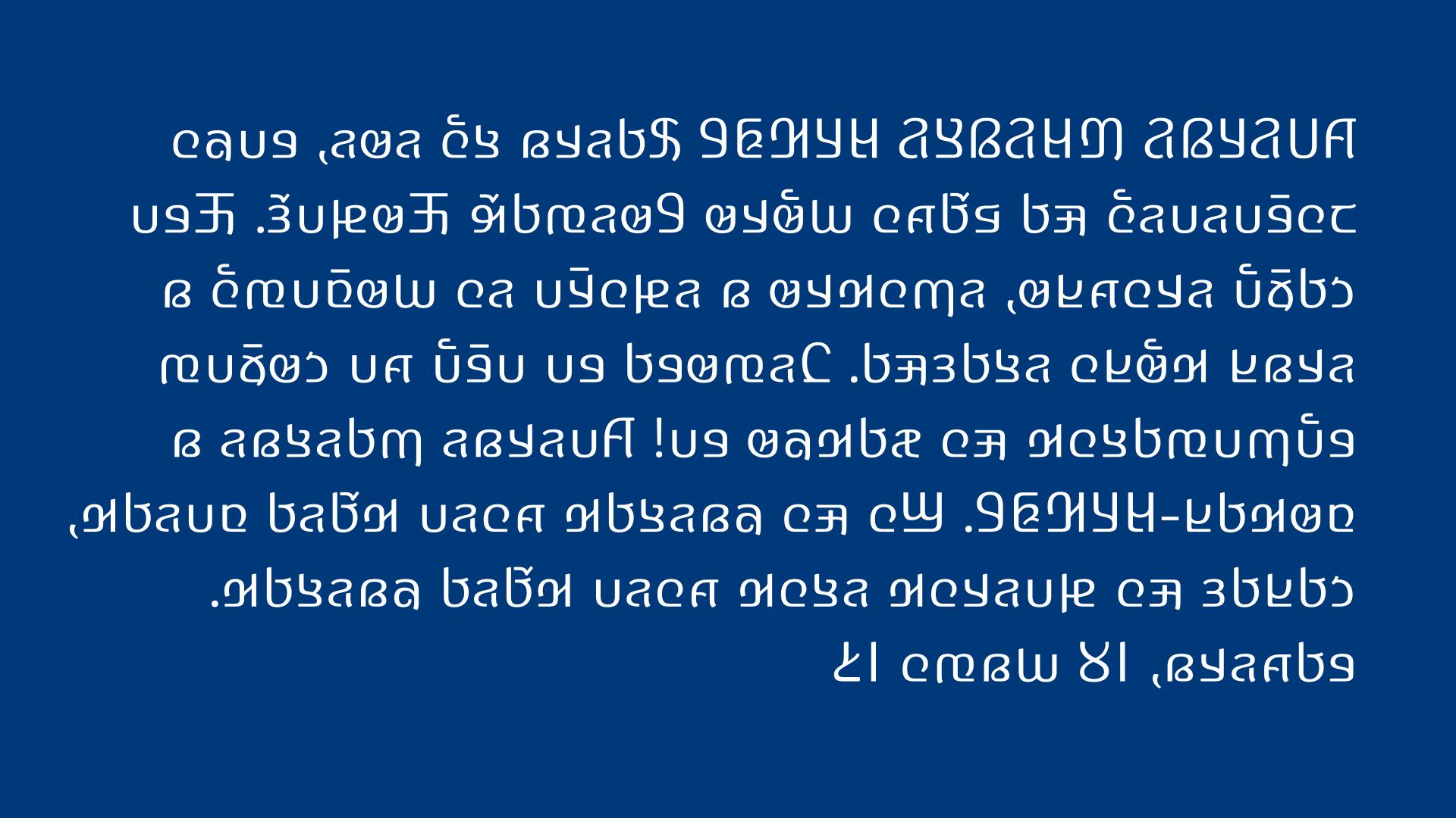 JP_TypeCon2017.020.png