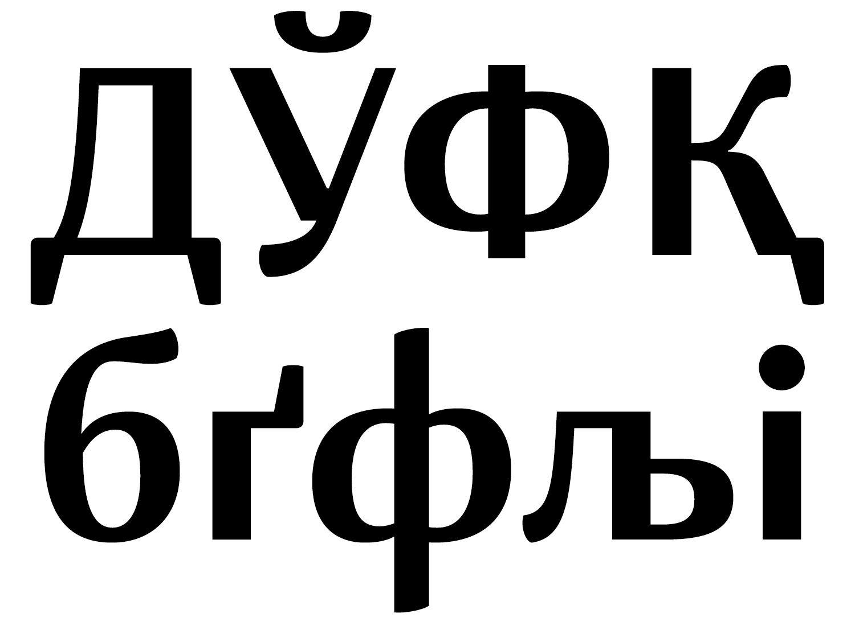 CyrillicJP-tnail.png