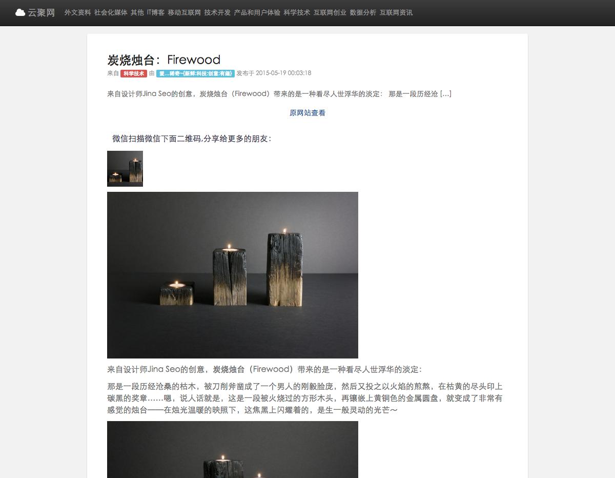 yunjuu-com-info-362685-html-1432178941928.png