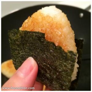 Shio-butter onigiri