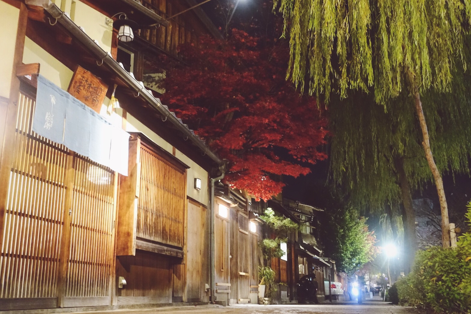 A walk through some of the most scenic streets in Gion, Kyoto; also known as the Geisha district