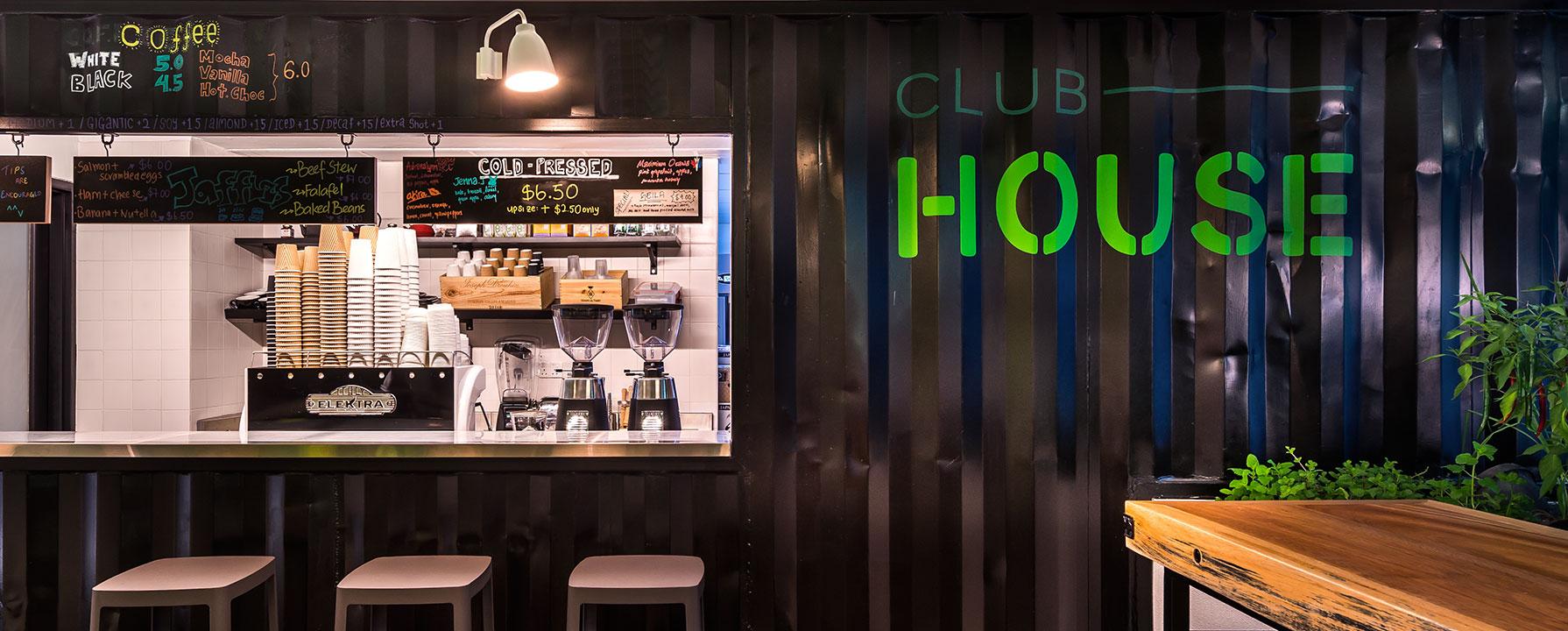 CM_club_house.jpg