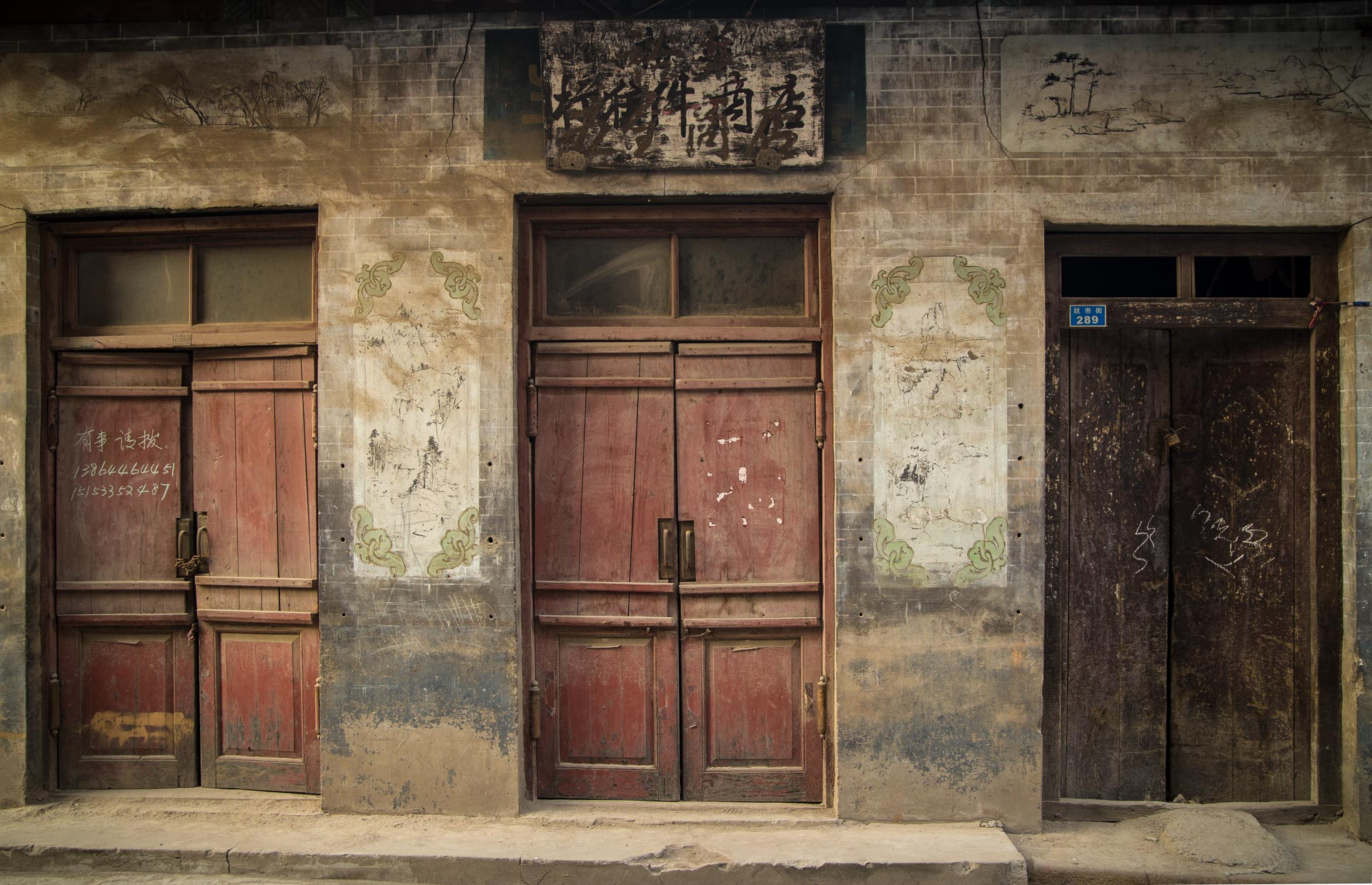 Old door fronts on the silk road in Zibo. China