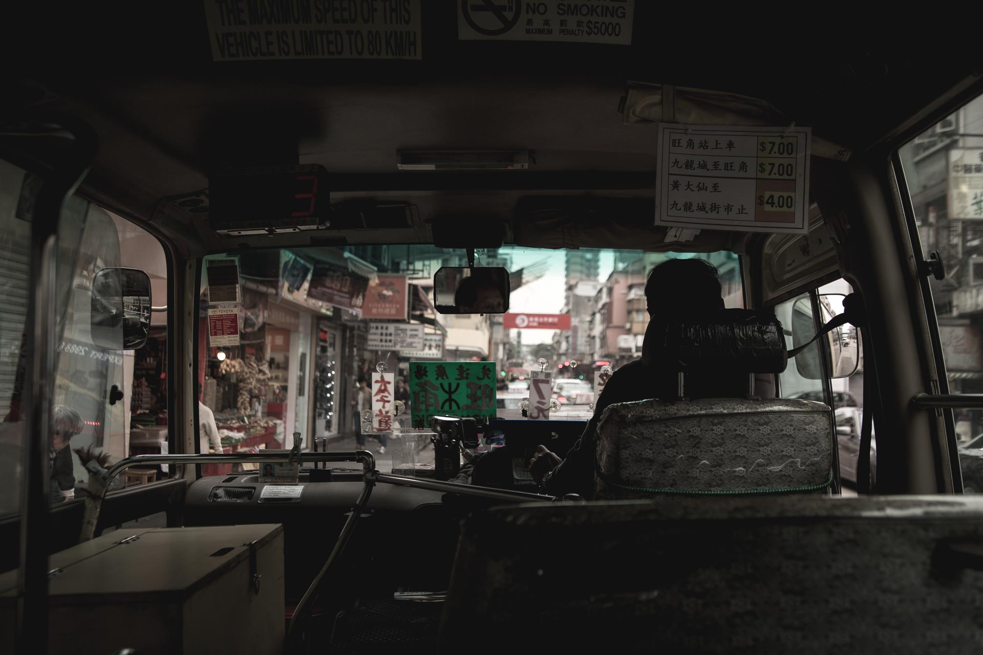 Inside a local minivan bus in Hong Kong