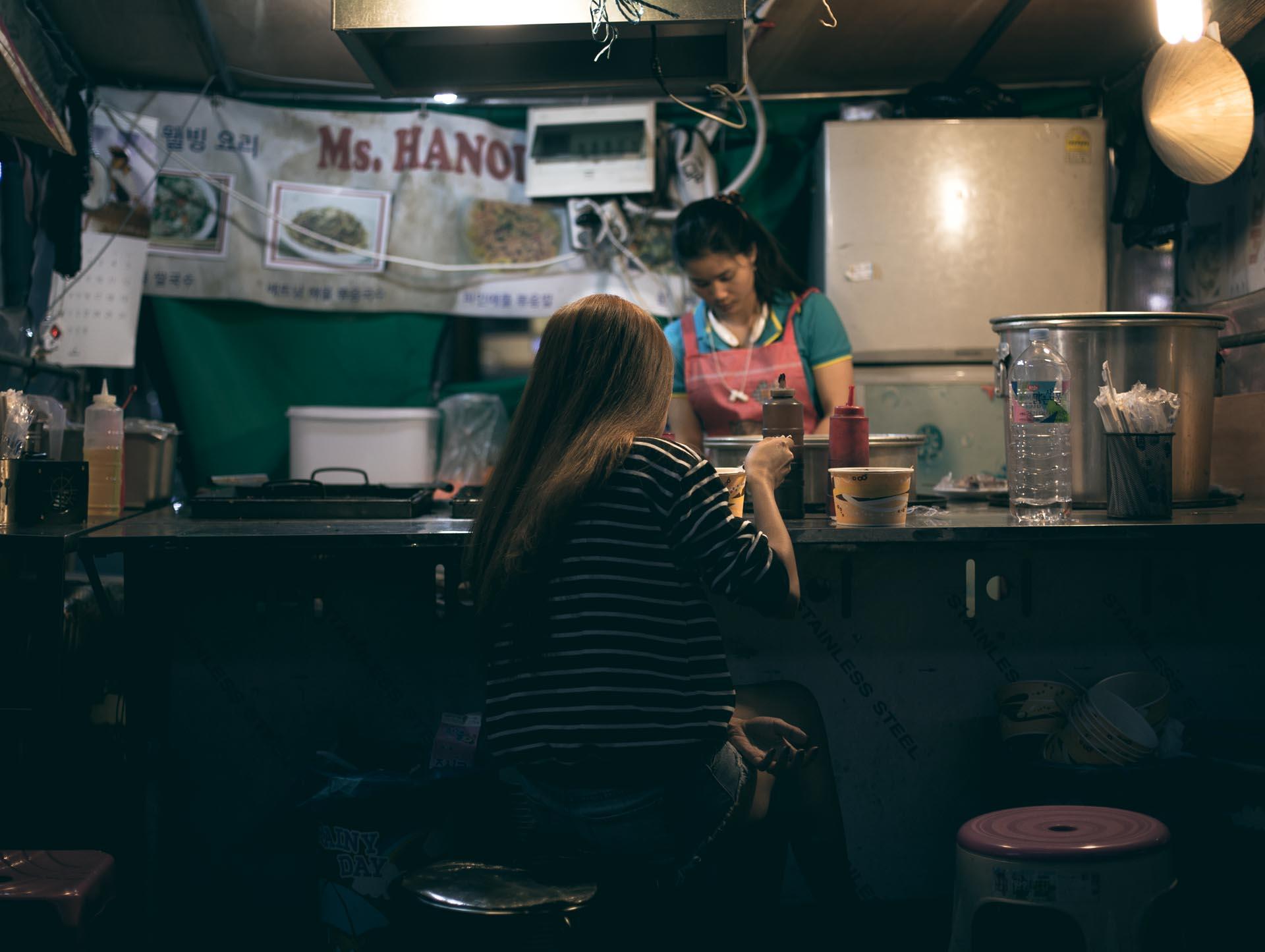 Vietnamese street food stall in Seoul