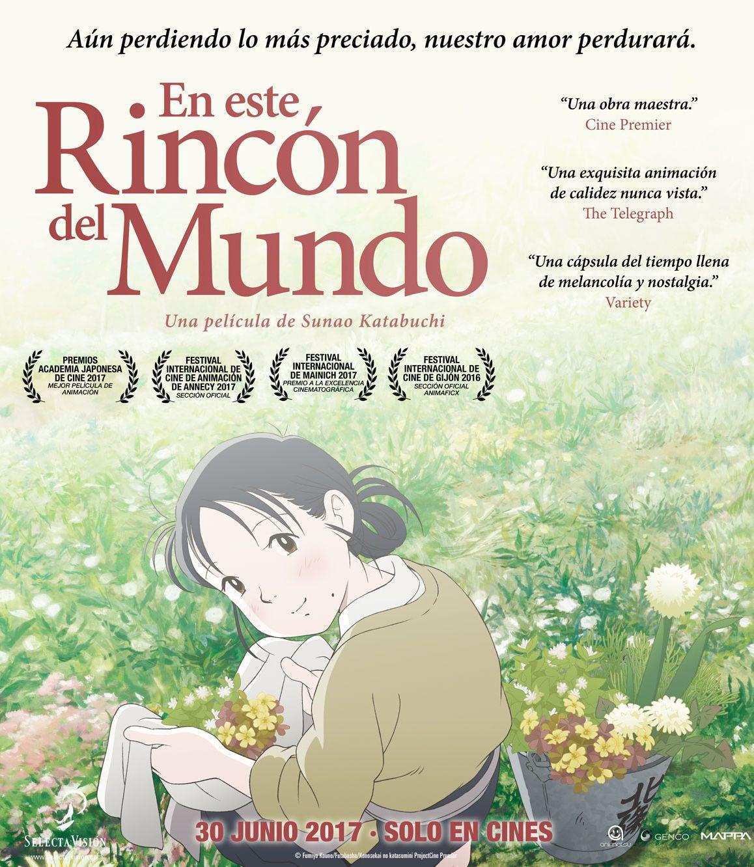 En-Este-rincon-del-Mundo-Proximamente-en-cines.jpg