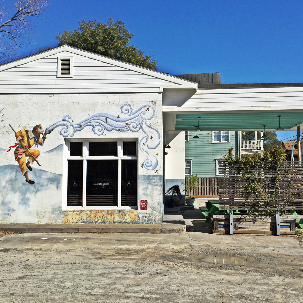 Xiao Bao Mural. David Boatwright is the king of Charleston murals. If you see a mural downtown then there is a good chance it was Mr. Boatwright. This is amural of Sun Wukong (aka the powerful Monkey King from the Chinese novel The Journey to the West).