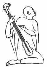 Britannica_Guitar_Egypt.jpg