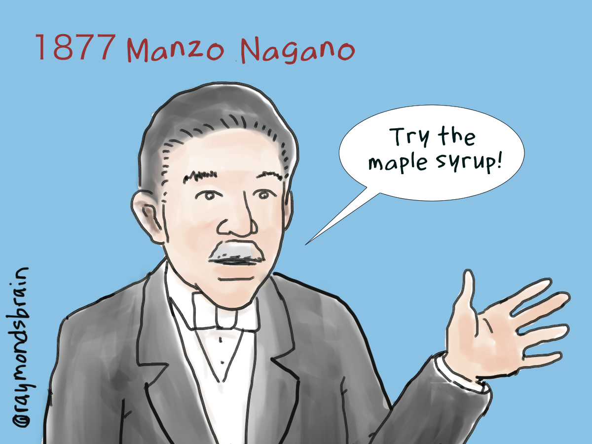 Before my Baachan came to Canada, many others came from Japan. Manzo Nagano came to Canada in 1877. Others may have arrived before him, but he stayed and established himself, becoming an important member of Japanese society in Canada. We even have a mountain named after him now, so we will stick with him being the first Japanese immigrant to Canada, even though he went back to Japan in the 1920s.  This drawing of Manzo Nagano is based on a photograph of him as a successful older man at a fancy family gathering taken in 1910 (NNM 1994.85.1).