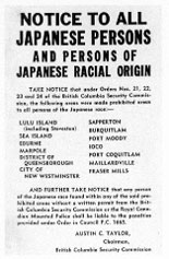 japan_notice.jpg