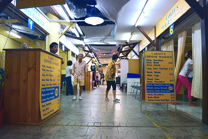 One of the halls of massage parlors in the Night Markets.
