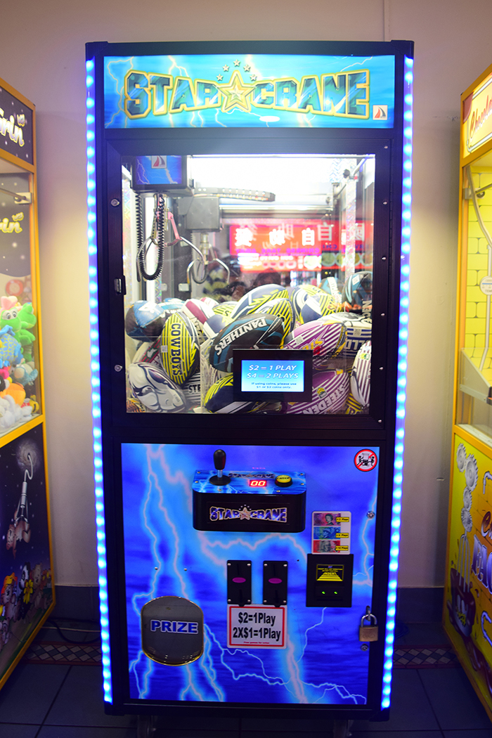 A vending machine for rugby balls.