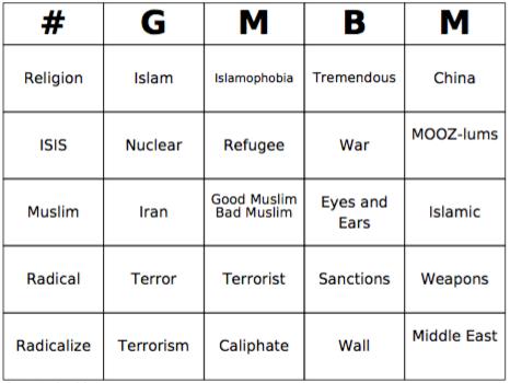GMBM Bingo 2.png