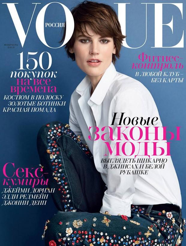 Liam Fahy London Vogue Russia.jpg