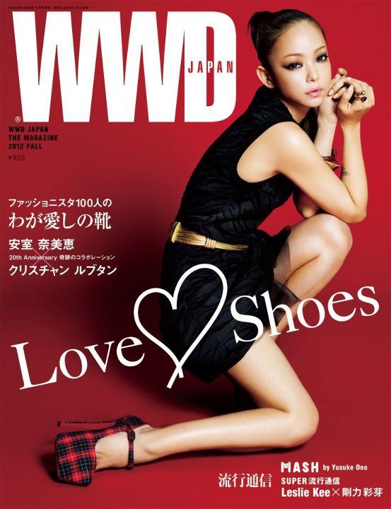 Liam Fahy WWD japan.jpg