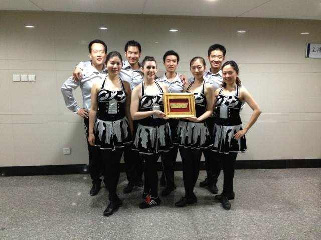 Shanghai Citizens Dance Competition