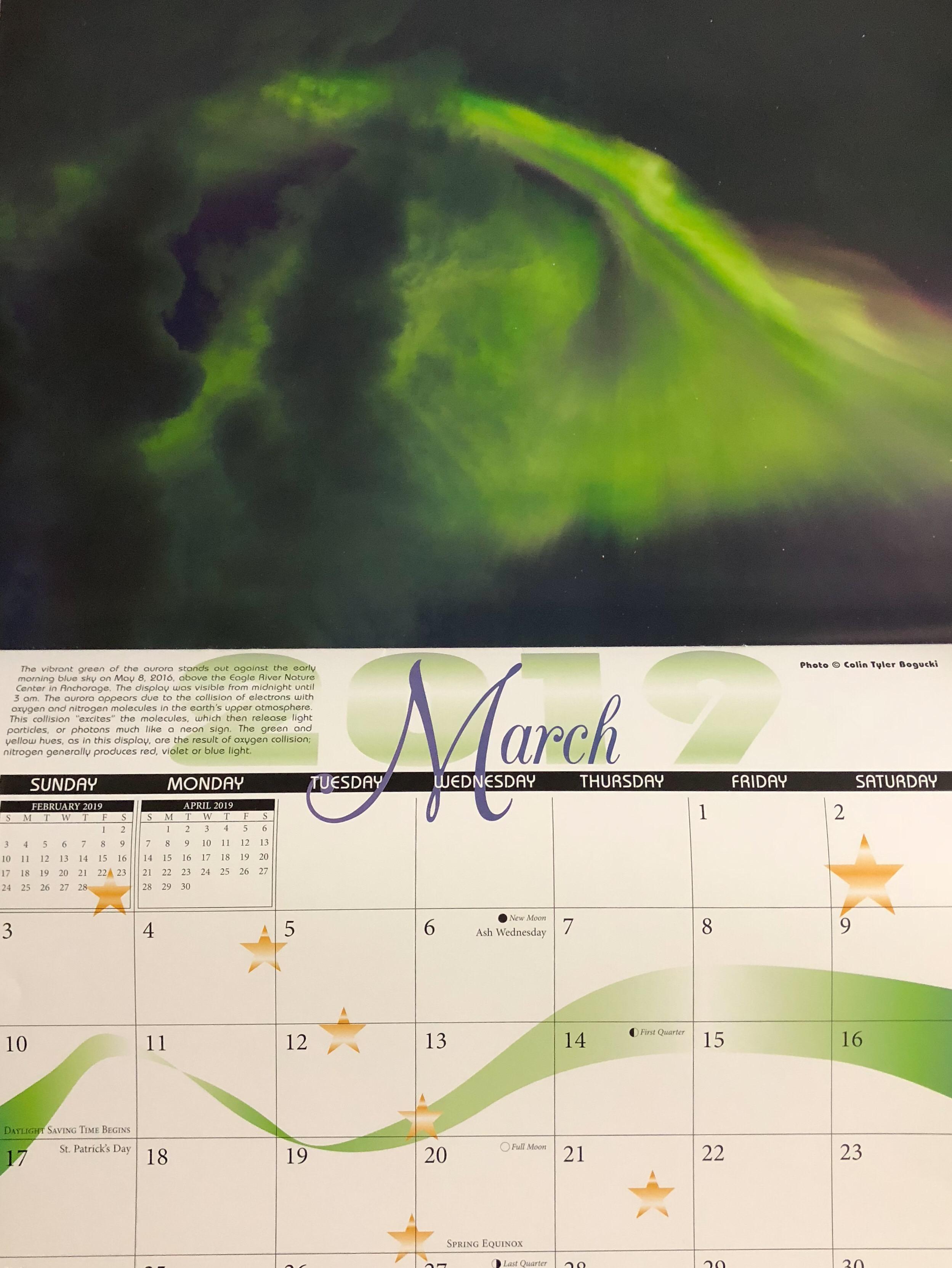2019 Aurora Calendar.jpg