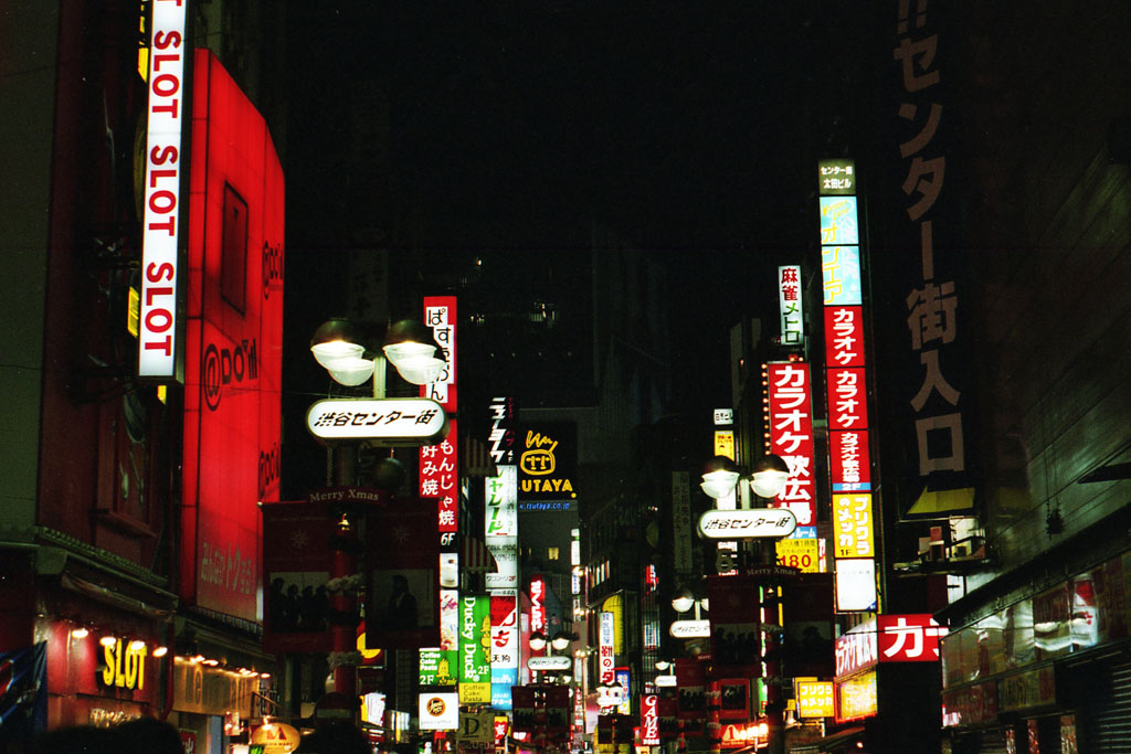 owntown, Tokyo
