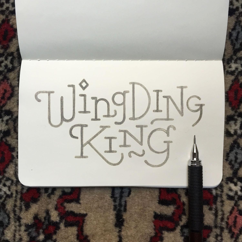 GangofFools-king.jpg