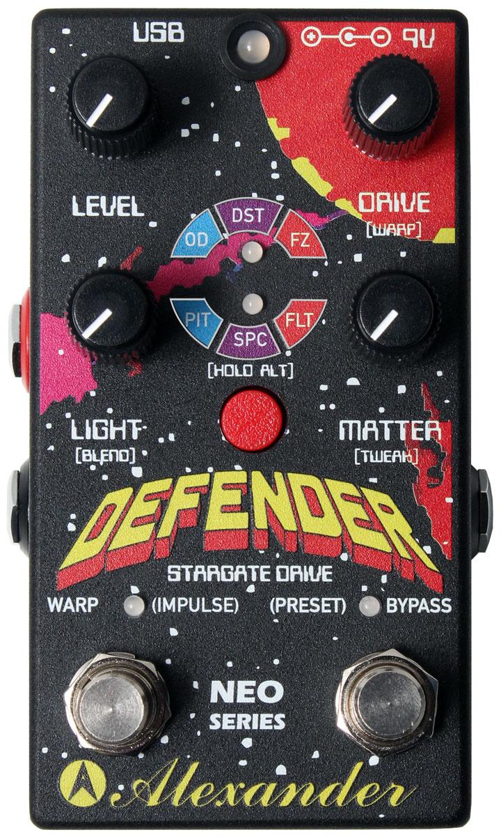 Defender Stargate Drive