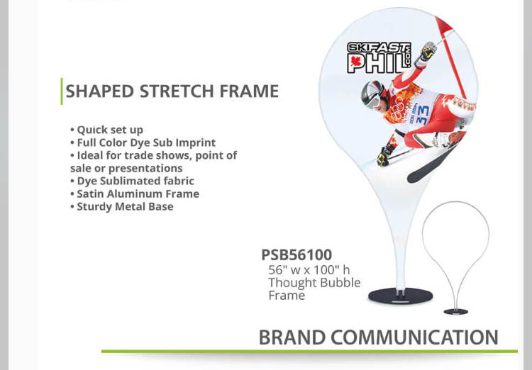 stretchFrame.jpg