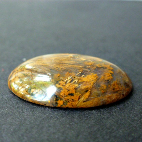 Mexican Fire Agate 13.9ct Oval Loose Gem for Custom Jewelry Design